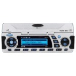Jensen JMS7010 Silver AM/FM/CD/MP3/Weatherband USB Port, iPod Controller, Sirius Satellite Ready Waterproof Marine Stereo